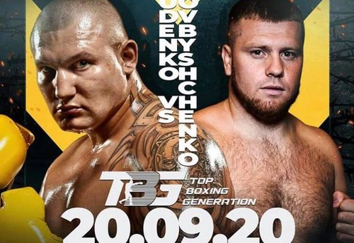 Украинец Андрей Руденко возглавит вечер Бокса в Днепре