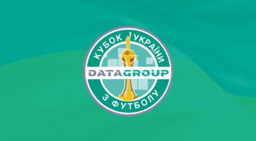 Кубок Украины. Днепр-1 выиграл драматичную битву в овертайме (обновляется)