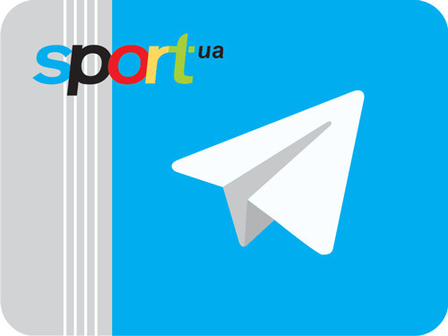 Читайте свежие новости спорта 2021 от Sport.ua в Telegram!