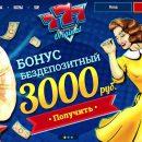 Перспектива участия в гонках и постоянная техническая поддержка от онлайн казино