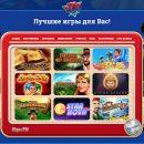 Живое казино и простая возможность испытать все слоты от онлайн казино
